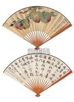 花卉 书法 - 汪琨 - 中国书画成扇 - 2006春季大型艺术品拍卖会 -收藏网