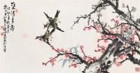 岳石尘 花鸟 设色纸本 - 140594 - 近现代书画专场 - 2006年秋季精品拍卖会 -收藏网
