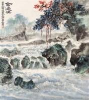 金边溪 立轴 设色纸本 -  - 近现代书画 - 2006夏季书画艺术品拍卖会 -中国收藏网