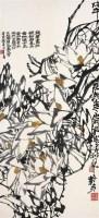 比德于玉 - 舒传曦 - 中国书画 - 浙江中财二○一○秋季中国书画拍卖会 -收藏网
