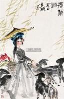 采药图 立轴 纸本设色 - 周昌谷 - 中国书画(一) - 2010年秋季艺术品拍卖会 -收藏网