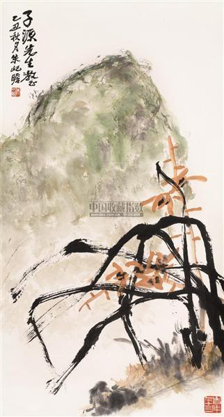 兰石 立轴 设色纸本 - 116782 - 中国书画(一) - 2006春季拍卖会 -收藏网