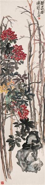 吴昌硕(1844~1927)  错落珊瑚图 -  - 中国书画近现代十位大师作品 - 2005年首届大型拍卖会 -收藏网