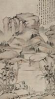 山水 立轴 设色纸本 - 查士标 - 中国书画三 - 2010秋季艺术品拍卖会 -收藏网