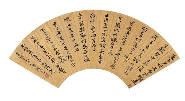 杨沂孙(1813~1881)  行书古文 -  - 中国书画金笺扇面 - 2005年首届大型拍卖会 -收藏网