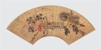 花卉扇面 镜心 设色纸本 - 刘德六 - 中国书画 - 2006秋季书画艺术品拍卖会 -收藏网