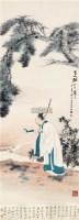 松溪读易 镜片 设色纸本 - 张大千 - 中国近现代书画(二) - 2010秋季艺术品拍卖会 -收藏网