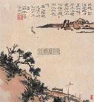 潘天寿(1897~1971)  拟石涛山水 -  - 中国书画近现代十位大师作品 - 2005年首届大型拍卖会 -收藏网