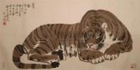 老虎 镜心 设色纸本 - 冯大中 - 中国书画 - 2010年秋季艺术品拍卖会 -中国收藏网