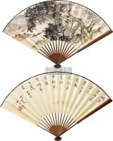 山水 书画成扇 - 刘海粟 - 扇面小品 - 2010秋季艺术品拍卖会 -收藏网