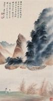山水 立轴 设色纸本 - 胡若思 - 名家书画·油画专场 - 2006夏季书画艺术品拍卖会 -收藏网