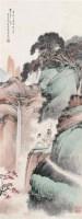 松崖观瀑图 立轴 设色纸本 - 4433 - 中国书画一 - 2010年秋季艺术品拍卖会 -收藏网