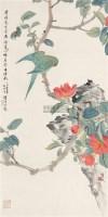 花鸟 立轴 纸本设色 - 4167 - 中国当代书画 - 2010秋季艺术品拍卖会 -收藏网