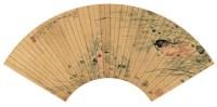 郑宗周(清)  萍水相逢 -  - 中国书画金笺扇面 - 2005年首届大型拍卖会 -收藏网