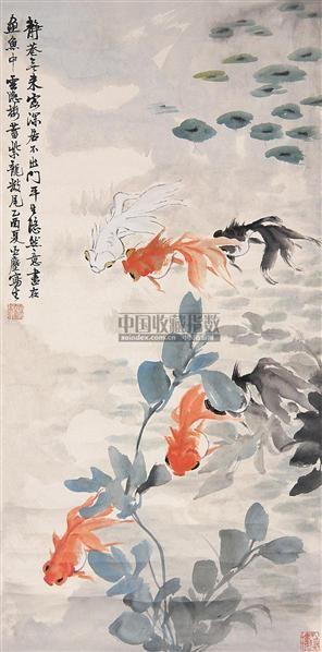 金鱼 立轴 纸本 - 118951 - 中国书画(上) - 2010瑞秋艺术品拍卖会 -收藏网