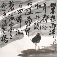 王涛 李白哭晁衡诗意图 硬片 - 王涛 - 中国书画、油画 - 2006艺术精品拍卖会 -中国收藏网
