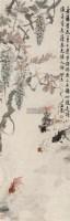 金鱼 立轴 设色纸本 - 汪亚尘 - 中国书画三 - 2010秋季艺术品拍卖会 -中国收藏网
