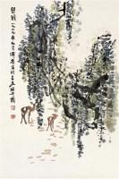 幽林 镜片 设色纸本 - 方济众 - 中国书画 - 2010秋季艺术品拍卖会 -收藏网