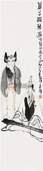 屈子抚琴图 镜片 设色纸本 - 116212 - 中国书画 - 2010秋季艺术品拍卖会 -收藏网