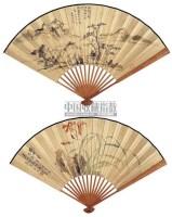 山水 花卉 - 吴湖帆 - 中国书画成扇 - 2006春季大型艺术品拍卖会 -收藏网