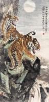 双虎 立轴 设色纸本 - 吴寿谷 - 近现代书画 - 2006夏季书画艺术品拍卖会 -收藏网