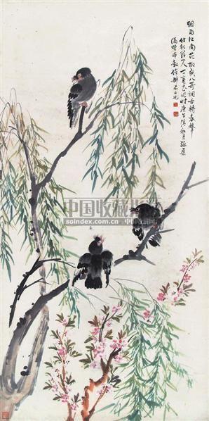 花鸟 立轴 设色纸本 - 118928 - 中国书画 - 第9期中国艺术品拍卖会 -收藏网