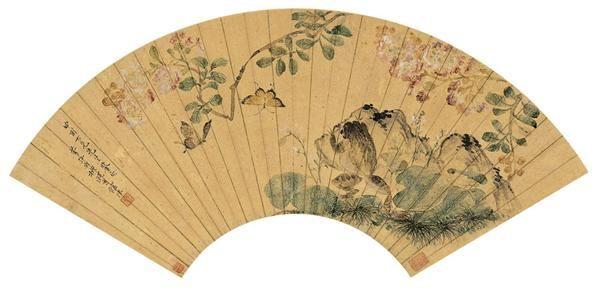 1864) 海棠蛙蝶图