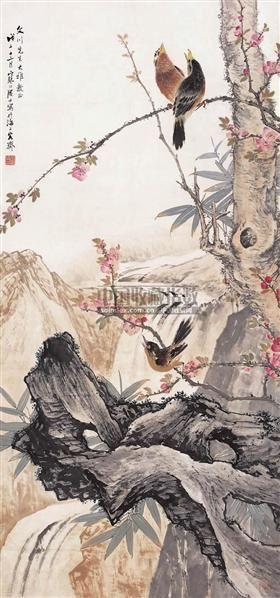 江寒汀(1903~1963)    桃溪雀鳴圖 - 13356 - 中国书画海上画派 - 2006春季大型艺术品拍卖会 -收藏网