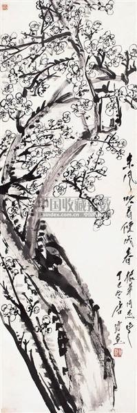 墨梅图 - 117343 - 中国书画近现代名家作品 - 2006春季大型艺术品拍卖会 -收藏网