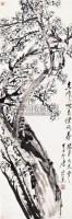 墨梅图 - 唐云 - 中国书画近现代名家作品 - 2006春季大型艺术品拍卖会 -收藏网