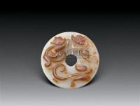 螭龙纹圆形佩 -  - 文房清玩 - 2010年秋季艺术品拍卖会 -中国收藏网