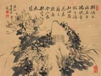 花卉 镜片 绢本 -  - 中国书画(上) - 2010瑞秋艺术品拍卖会 -收藏网