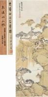 文鼎(1766~1852)張琴和古松 -  - 中国书画古代作品专场(清代) - 2008年春季拍卖会 -收藏网