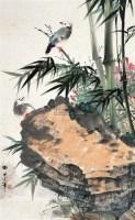 竹雀 立轴 设色纸本 - 4069 - 中国书画一 - 2010秋季艺术品拍卖会 -收藏网