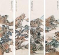 山水 四屏 设色纸本 - 133254 - 中国书画 - 第9期中国艺术品拍卖会 -收藏网