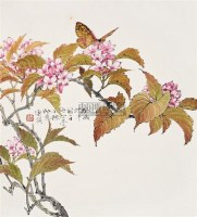 海心亭所见 设色纸本卡纸 - 康师尧 - 中国书画(一) - 2010年秋季艺术品拍卖会 -收藏网