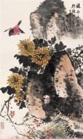 秋林疏野 立轴 设色纸本 - 张辛稼 - 近现代书画 - 2006夏季书画艺术品拍卖会 -收藏网