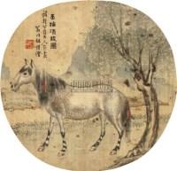 玉梅清骏图 扇面 绢本 -  - 中国书画 - 2010秋季艺术品拍卖会 -中国收藏网