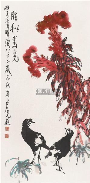 胜似春光 镜心 设色纸本 - 137281 - 中国书画(二) - 2006春季拍卖会 -收藏网