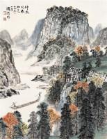 放筏图 镜片 设色纸本 - 方济众 - 中国书画 - 2010秋季艺术品拍卖会 -中国收藏网
