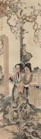 人物 立轴 绢本 - 徐操 - 文物公司旧藏暨海外回流 - 2010秋季艺术品拍卖会 -收藏网