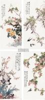 花卉 四屏 设色纸本 - 马万里 - 中国书画专场 - 2010年秋季艺术品拍卖会 -收藏网