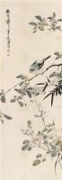 花鸟 立轴 纸本 - 116845 - 文物公司旧藏暨海外回流 - 2010秋季艺术品拍卖会 -收藏网