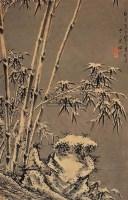 雪竹图 - 诸昇 - 中国书画古代作品 - 2006春季大型艺术品拍卖会 -收藏网