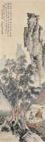 山水人物 片 纸本 - 4471 - 文物公司旧藏暨海外回流 - 2010秋季艺术品拍卖会 -收藏网