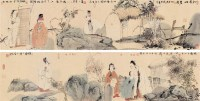人物 卷 设色纸本 - 唐勇力 - 当代书画 - 2006夏季书画艺术品拍卖会 -中国收藏网