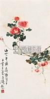花卉 立轴 设色纸本 - 116837 - 中国书画 - 第9期中国艺术品拍卖会 -收藏网