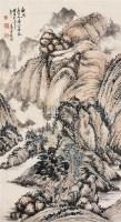 山水 屏轴 纸本 - 吴观岱 - 中国书画(下) - 2010瑞秋艺术品拍卖会 -收藏网