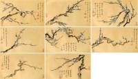 溥儒 百梅图 册页 - 溥儒 - 中国书画、油画 - 2006艺术精品拍卖会 -收藏网