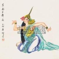 东南亚姿舞 立轴 设色纸本 - 阿老 - 中国书画 - 第9期中国艺术品拍卖会 -收藏网